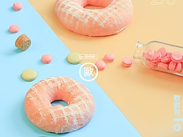 美食拍摄:软欧包少女系趣味海报