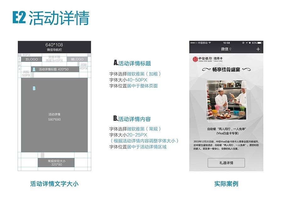 原创作品:APP微信H5设计游戏字体UI活动花开页面设计图片