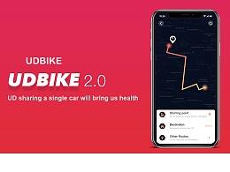UDBIKE2.0-共享单车APP