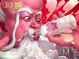 GOODGAME-老神仙