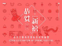 狗年大发 春节主题线性图标&插画