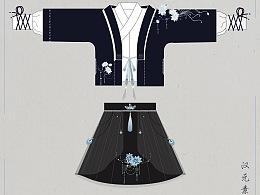 剑网三 门派汉元素周边服装设计