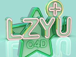 C4D/KEY渲染