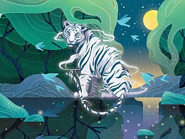 网易严选 - 狮子与白虎