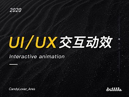 2020·UI/UX Animation·交互动效