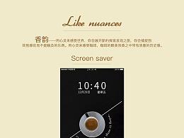 香韵——咖啡主题咖啡图标