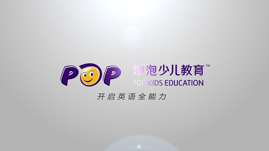 新东方泡泡少儿英语宣传片