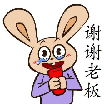兔表情微信头像第五辑|网络朋友|表情|兔匪匪-怎么把表情动漫变成匪匪图片