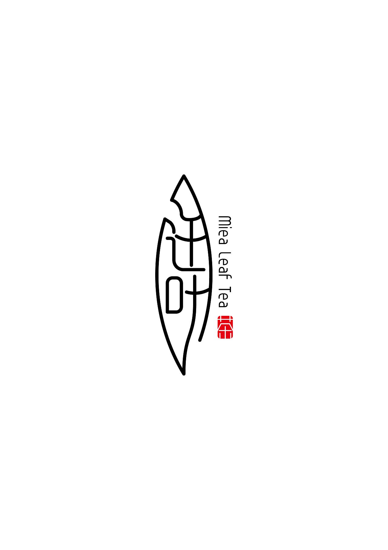 荷叶茶_茶叶字体设计|平面|字体/字形|1209022217 - 原创作品 - 站酷 (ZCOOL)