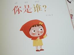 轻松猫中文分级读物