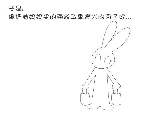 简笔画穿着吊带裤的动物