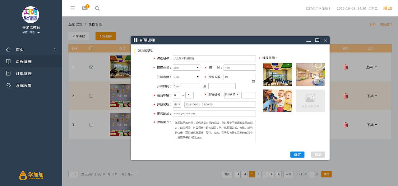 网站_进入网站后台管理系统,一般要在网址后 什么英文后缀