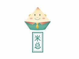 端午节粽子(米总)包装设计