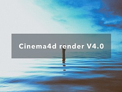 Cinema4d render V4.0_光怪陆离