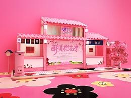 维多利亚广场樱花节美陈