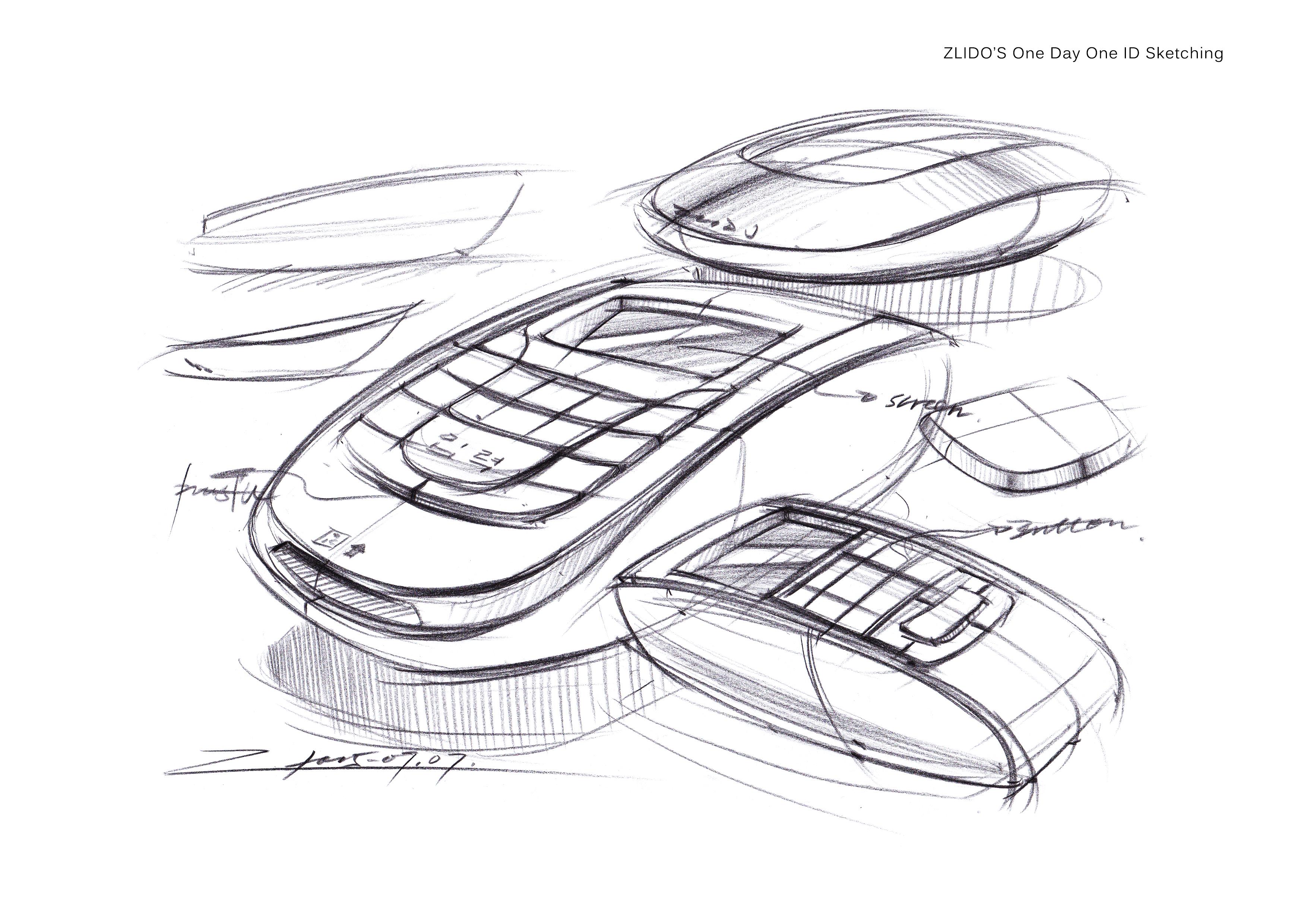 2015产品设计手绘7月 一日一画