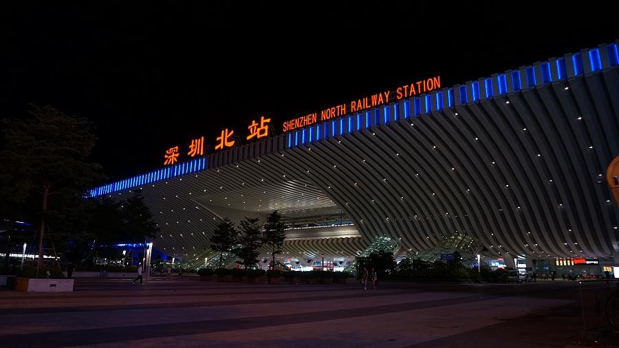 原创作品:深圳北站夜景