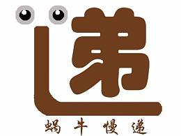 蜗牛慢递logo