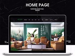 家具电商首页x2