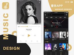 音乐APP设计 2.0