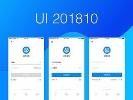 2018年10月UI练习