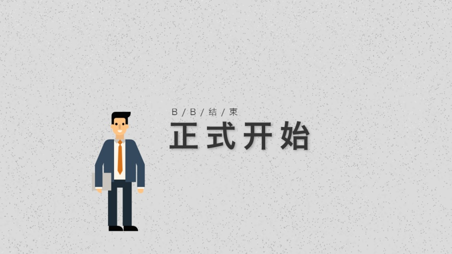 PPT书法软件|个性雪原花瓶的制作方法@字体日本陶瓷边缘v书法图片