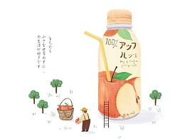 本册设计-瓶子の秘密