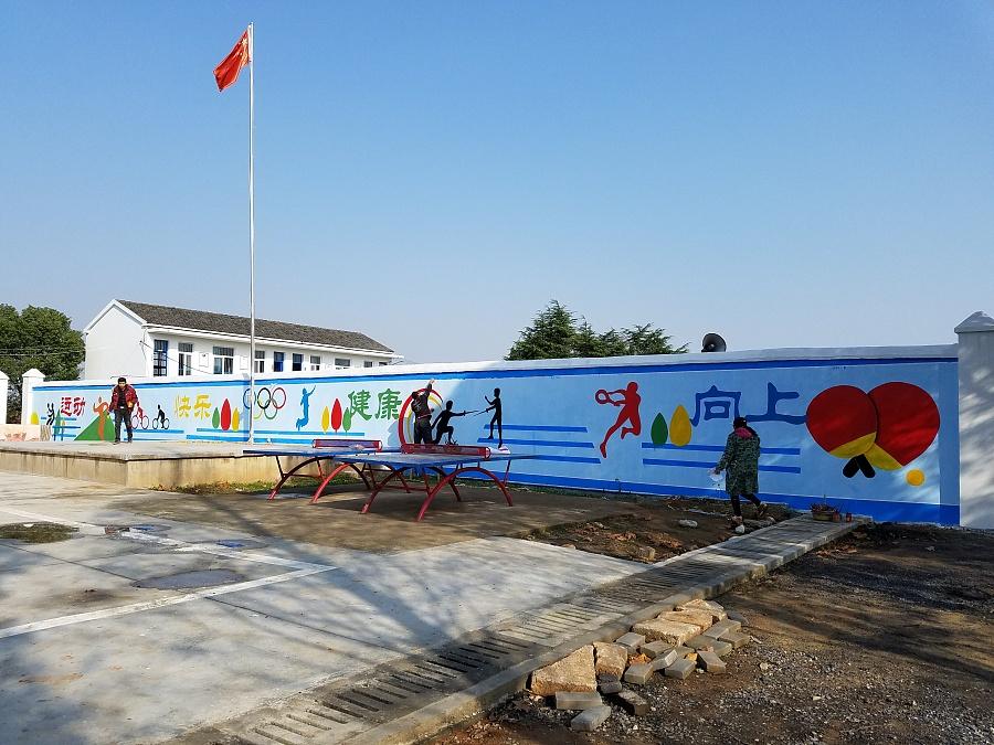 六安墙绘六安彩绘墙彩绘无为文化墙小学无谓北学区蔡文化图片
