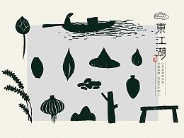东江湖旅游景区形象设计(1)
