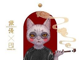 上下 x 陈漫「赤焰黑」系列 形象绘制