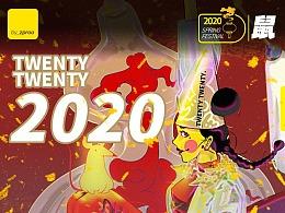 20209神明系列  衣食无忧