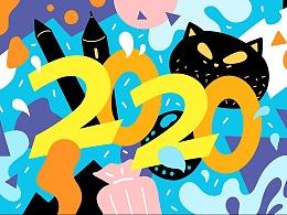2020年插画总结