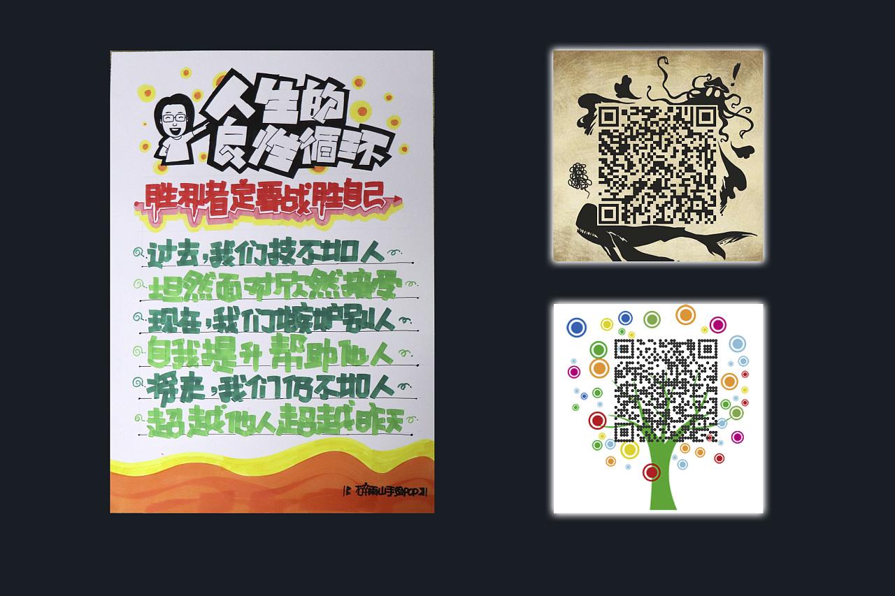 老师节日快乐pop手绘