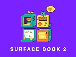 百变创意工厂——Surface Book 2图案设计