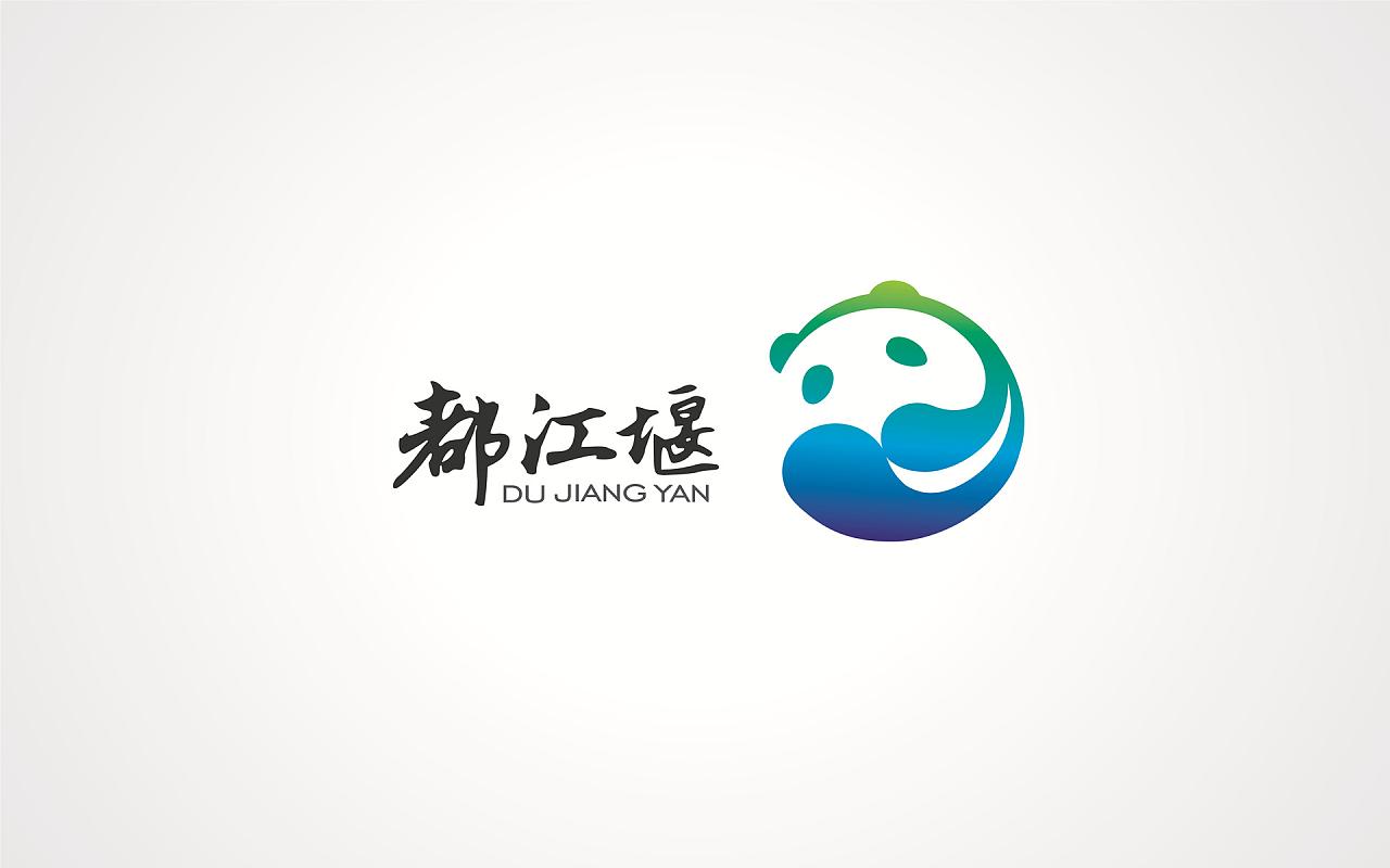 都江堰标志设计图片