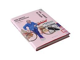 书籍设计《保罗•史密斯的骑行剪贴簿》