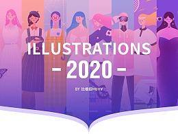 2020创意插画 | 美少女环游记