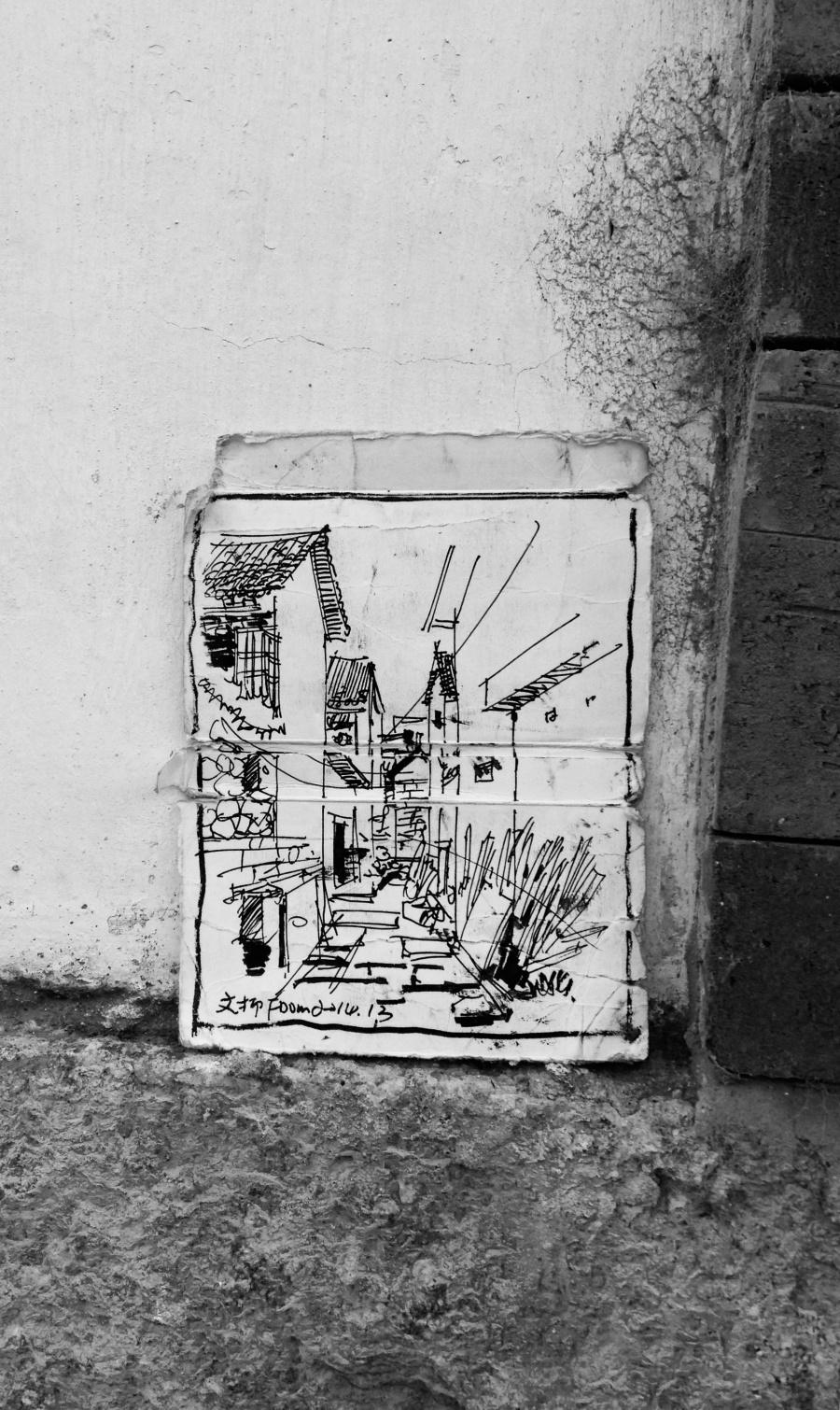 查看《捡捡垃圾,画点小画》原图,原图尺寸:1901x3189