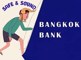 曼谷银行宣传动画BANGKOK BANK ANIMATION