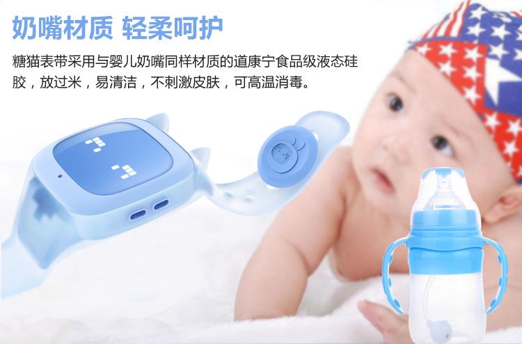 糖猫儿童智能手表详情|电子商务/商城|网页|子小语