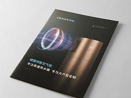 Leasy系列空气能产品画册|画册设计|帕雷托