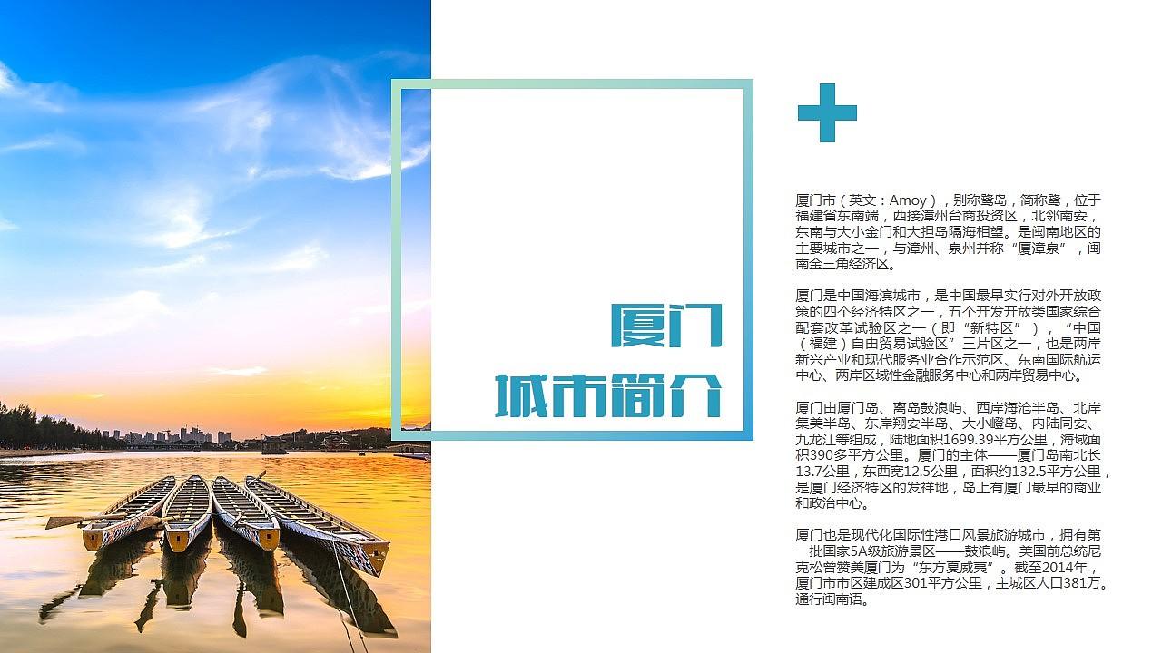 旅游攻略模板_旅游攻略写攻略庆州图片
