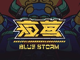 【Blue storm】机械师笔记本图案设计