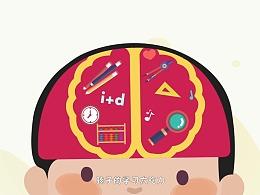 KaDa课程宣传片系列动画
