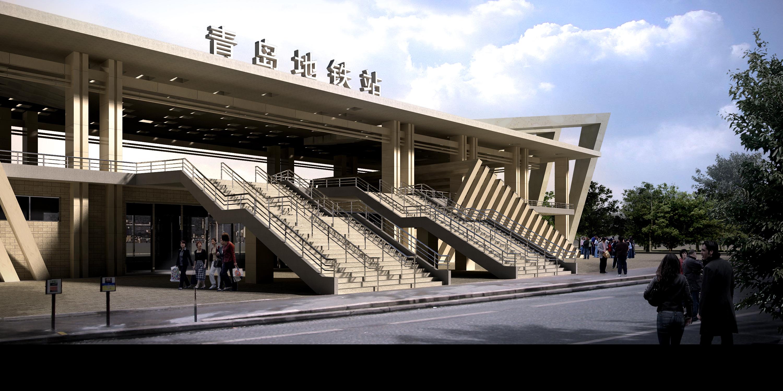 青岛地铁站