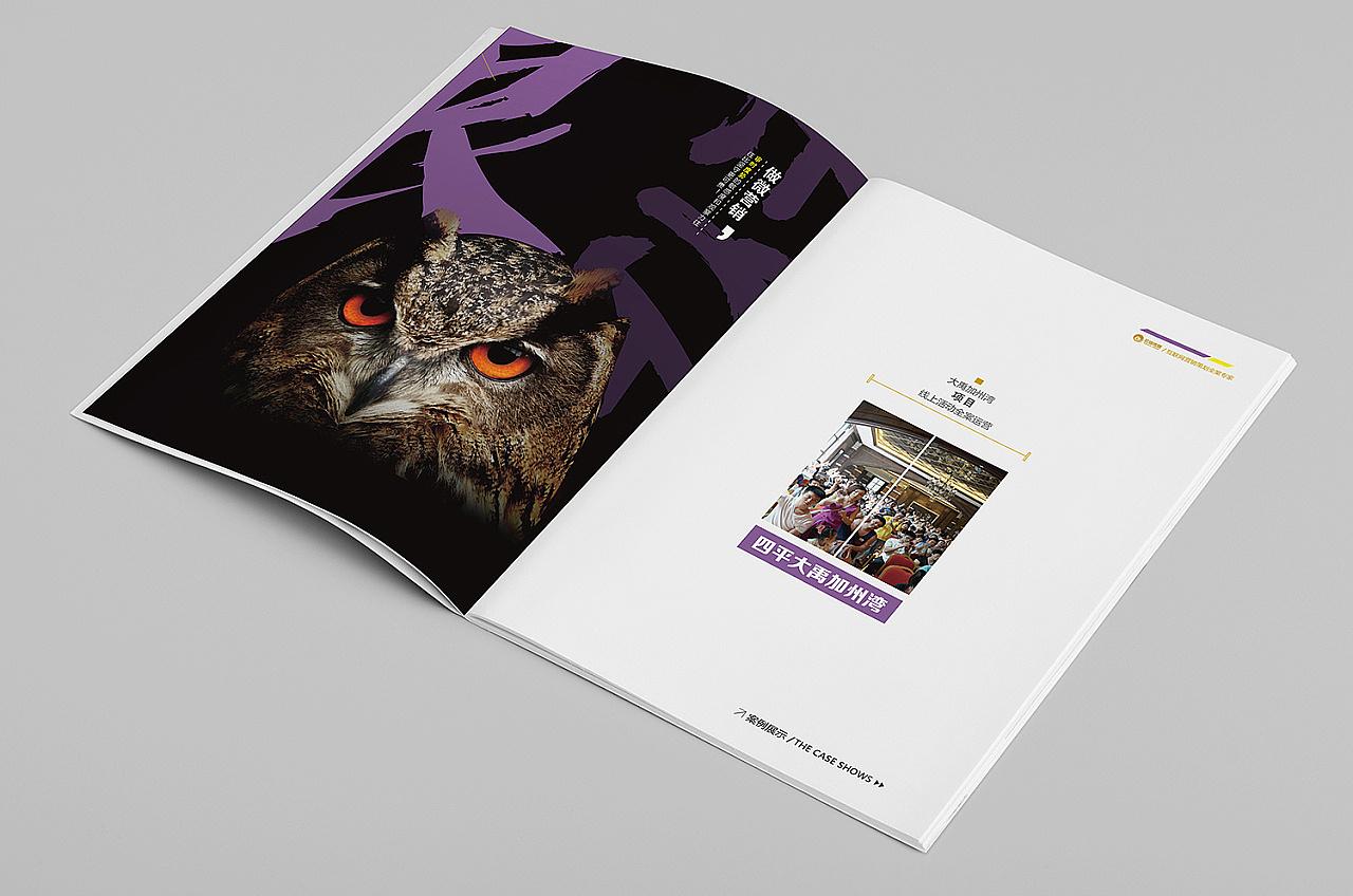 宣传册设计印刷,画册设计制作公司,企业公司画册设计图片