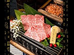 《和牛·日式烤肉》——丰鸽摄影
