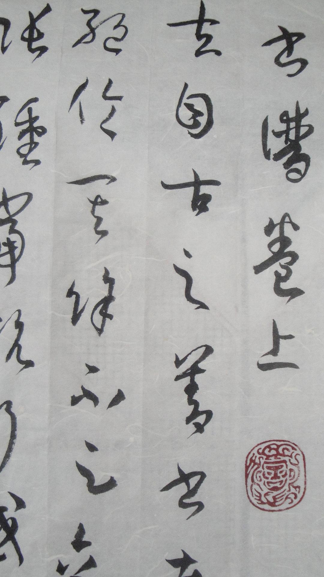 京剧曲谱拾玉镯清早起-它对书法欣赏、技巧等方面至今仍有重要现实意义.《书谱》书于垂拱