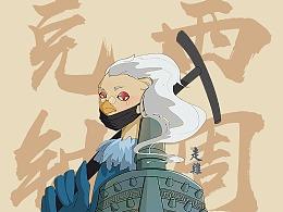 天津四大神兽-天津博物馆联名海报