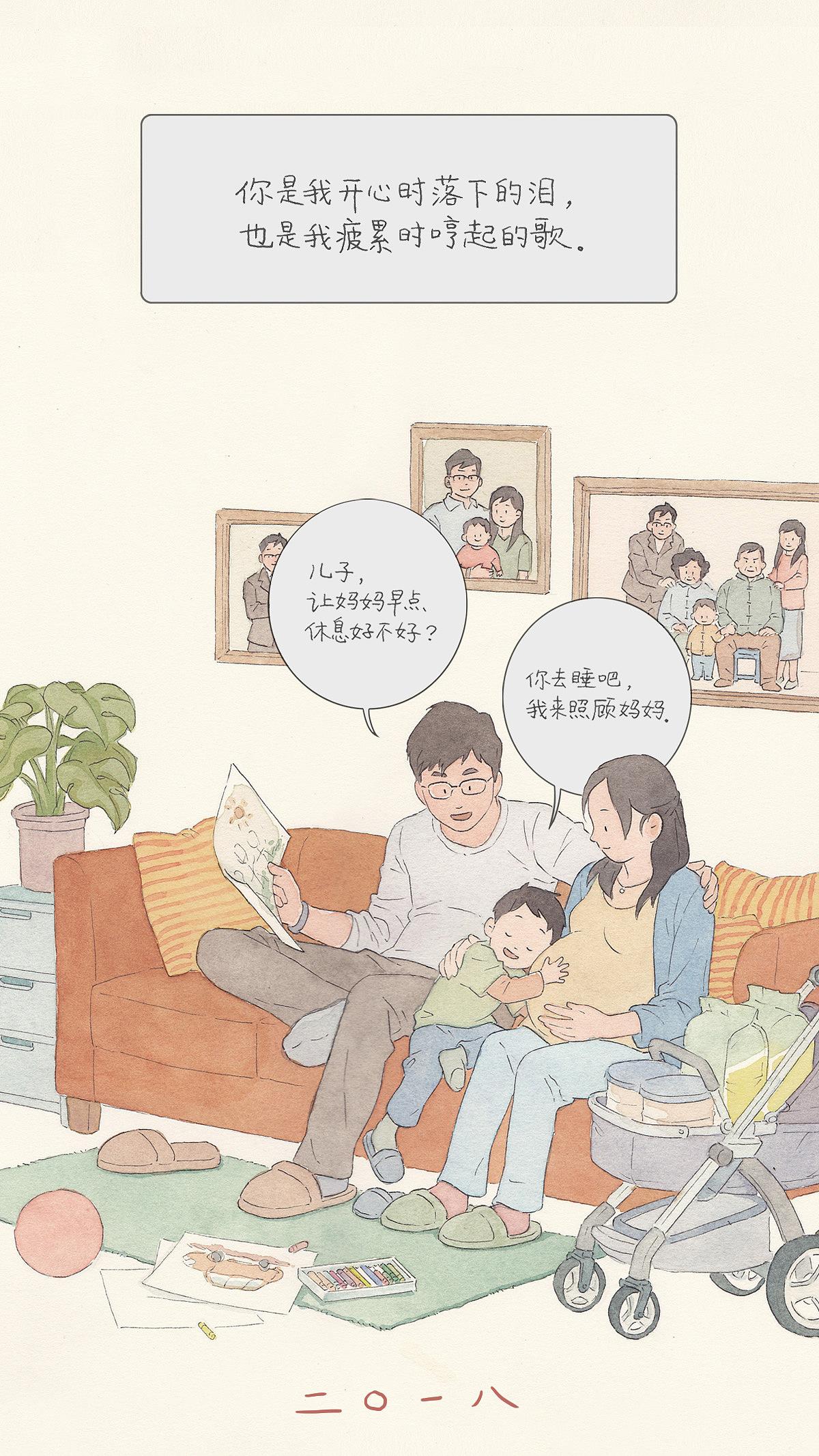 灵童日常之七 人间 单幅漫画 李彬BinLee-原创漫画动漫图片